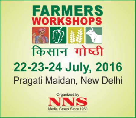 Farmer's Workshop 2016
