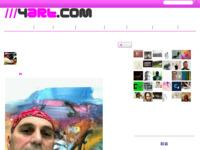 Review Faruk Tasholli  2012 Webfaqeja e Agim Gashit