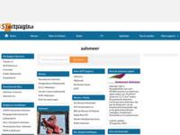 Alles over Aalsmeer (startpagina)