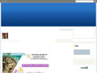 hnkforum  Kosova Wiki - Shefqet Avdush Emini
