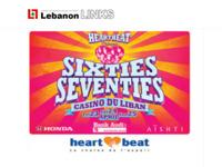 Lebanese site