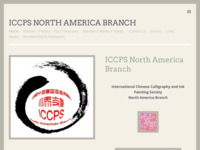 ICCPS / int. members of the NA branch
