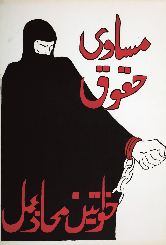 Poster de Lala Rukh