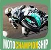 Lega motochampionship