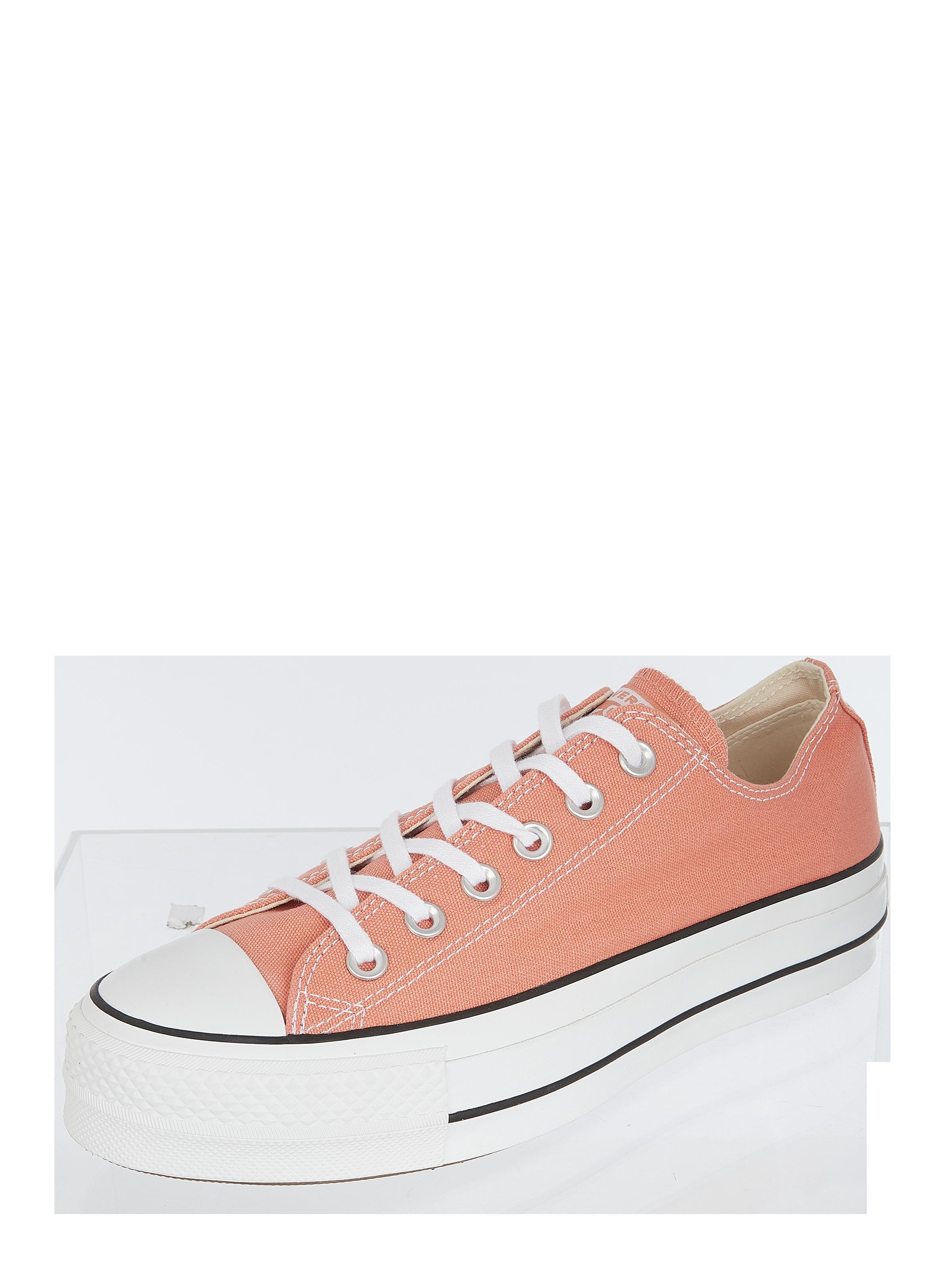 Sneakersy damskie pomarańczowe ▷ Darmowa dostawa ▷▷ Sklep
