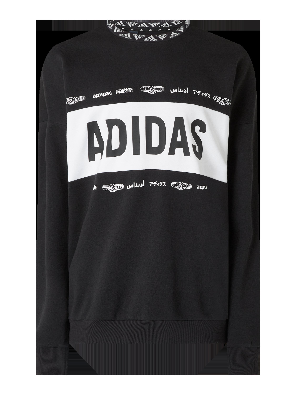 ADIDAS PERFORMANCE Sweatshirt in Schwarz | ABOUT YOU