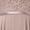 Luxuar Abendkleid mit eingesticktem Muster Mauve - 1