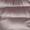 Gil Bret Light-Daunen Steppjacke mit Wollbesatz Taupe - 1