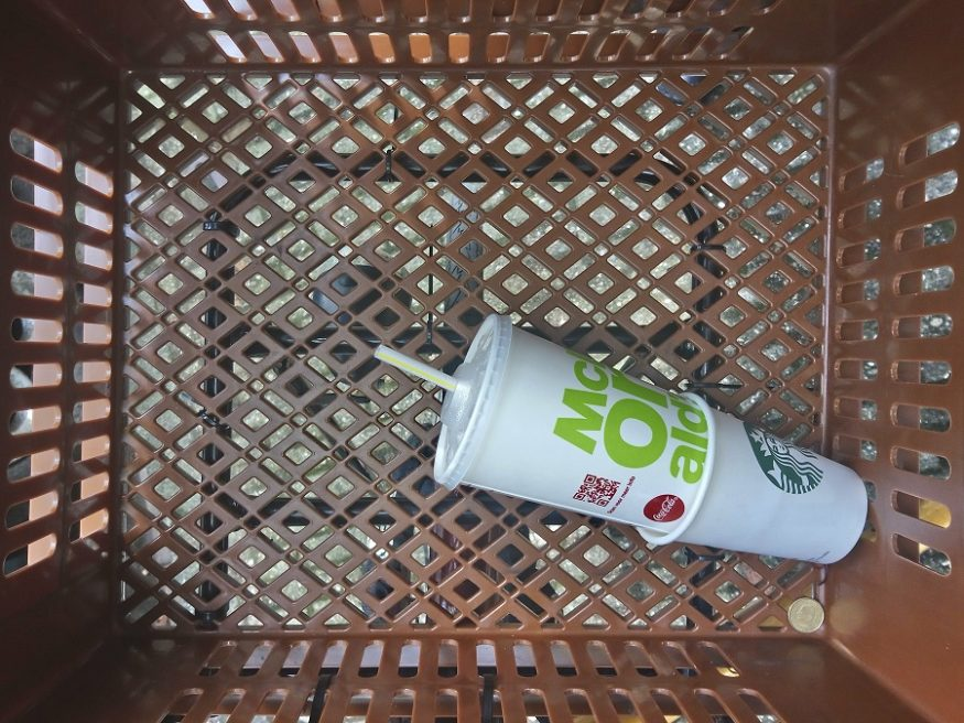 McDonalds-Starbucksbeker-en-50-cent-26-augustus-2018