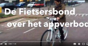 Appen-op-de-fiets