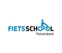 fietsschool-haarlem