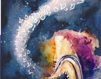 Prayer & Destiny — Partner Study