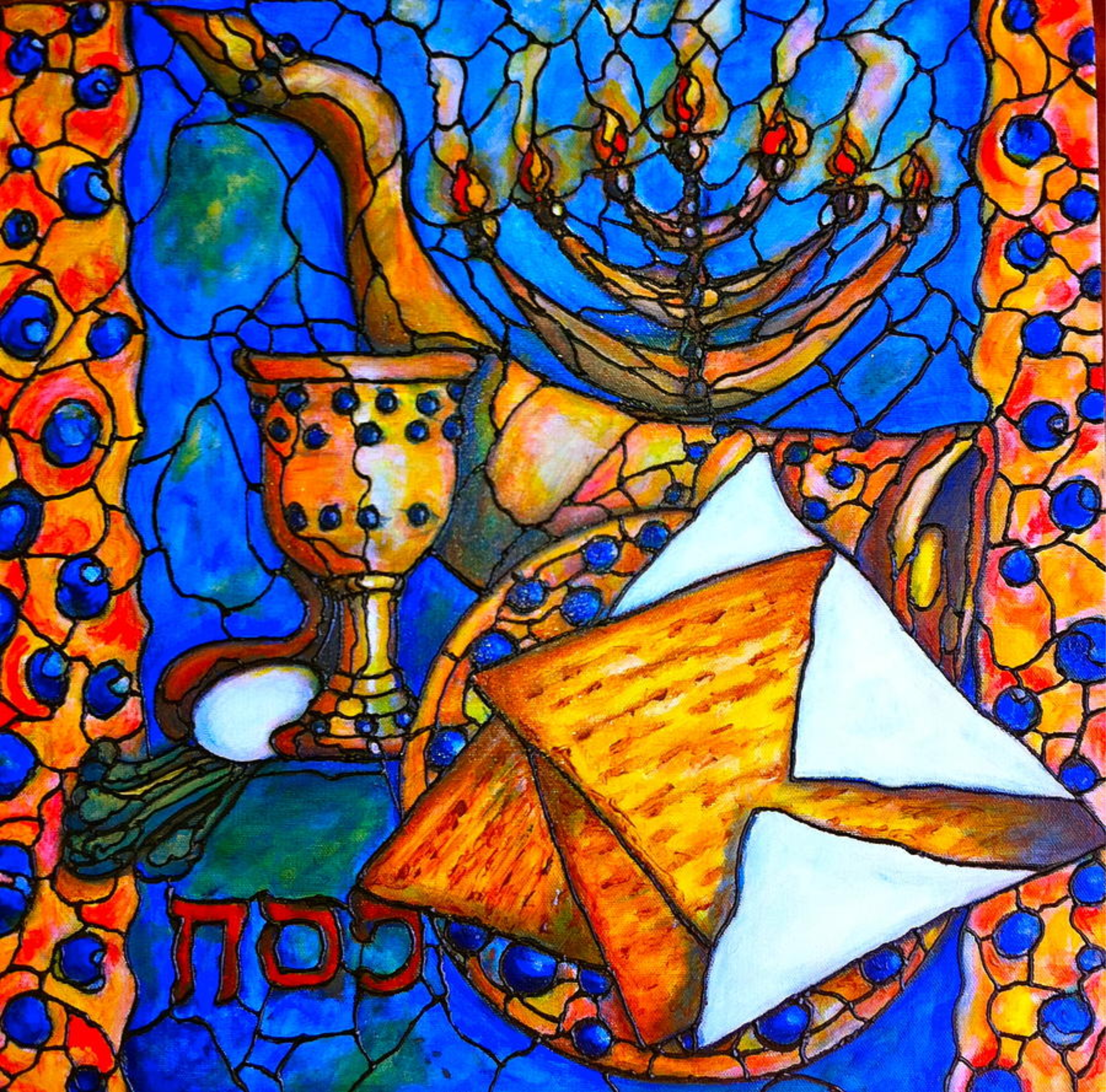 Fifteen Stages Of The Pesach Seder  A Still Small Voice-3720