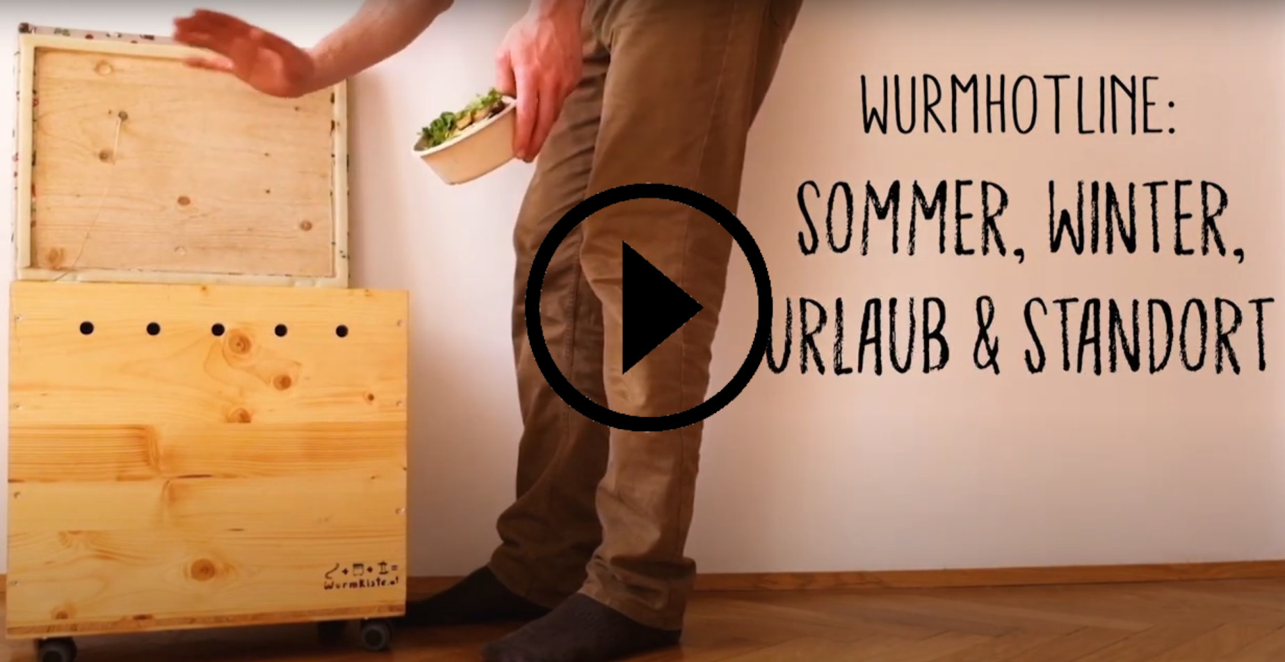 Video Urlaub