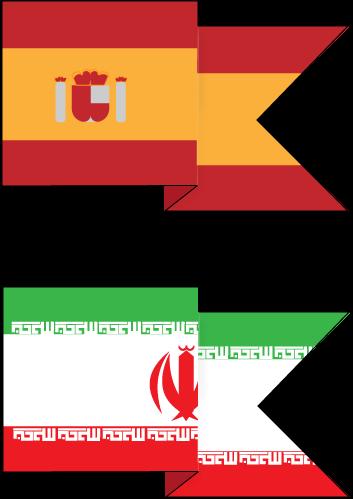 Spanisch und Arabisch