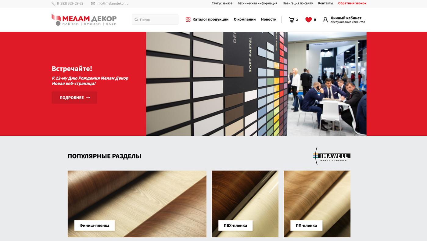 Website Melam Dekor