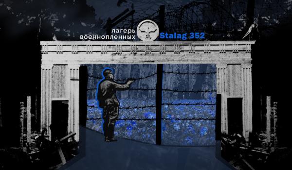 Projekt Stalag 352