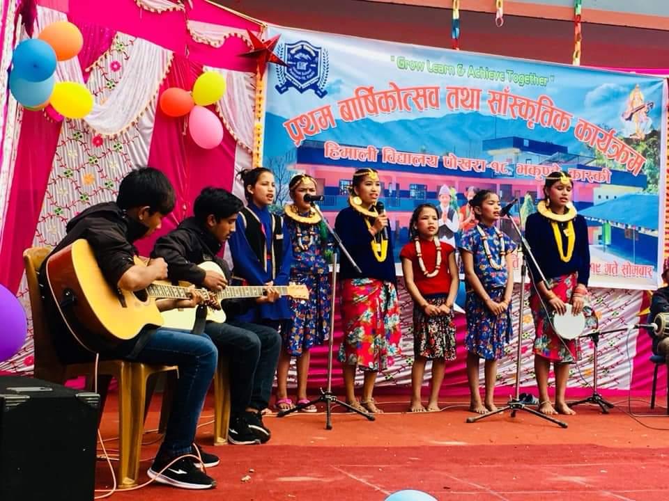 Auftritt zum Schulfest