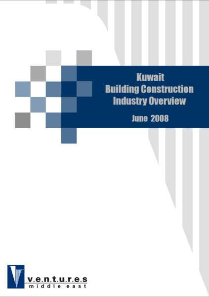 Report: Kuwait Building Construction Industry Overview - June 2008