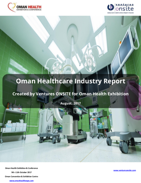 Report: Oman Healthcare Industry – August 2017