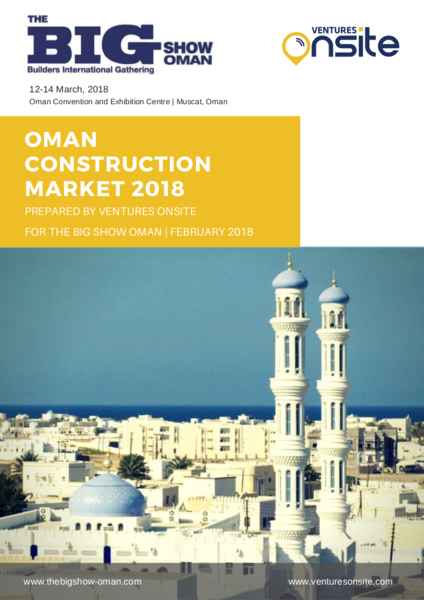 Report: Oman Construction Industry Overview – Feb 2018