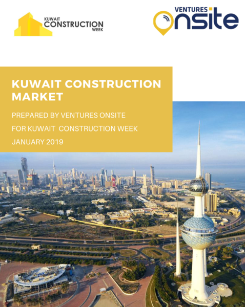 Report: Kuwait Construction Market - Feb 2019
