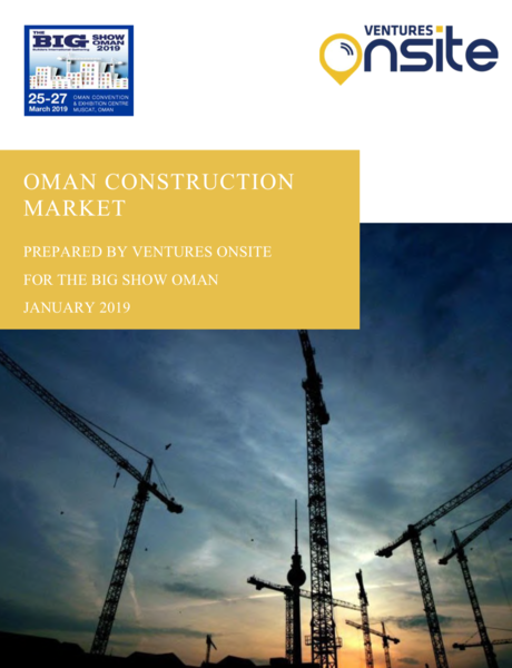 Report: Oman Construction Market - Feb 2019
