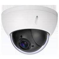 XS-IPSD4604WH-4