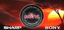 Promoción cámaras 600 TVL