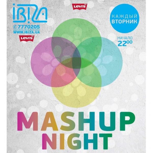 Mashup night