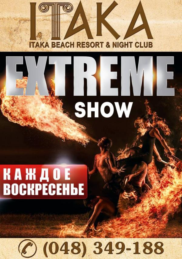 Extreme show