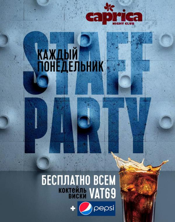 STAFF PARTY
