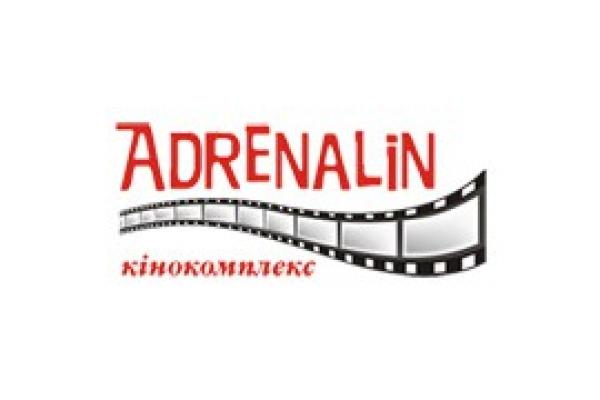 Кинокомплекс Adrenalin City