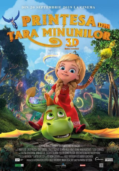 Princess in Wonderland / Printsessa i drakon
