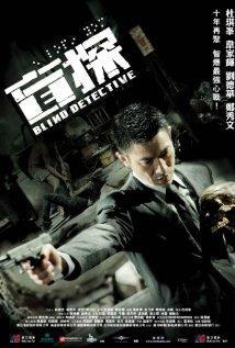 Man tam / Blind Detective