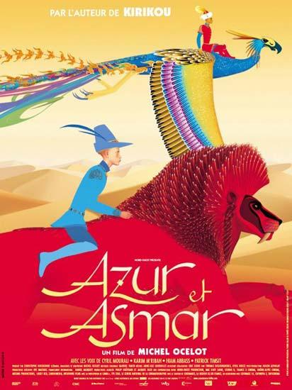 Azur and Asmar: The Princes' Quest / Azur et Asmar