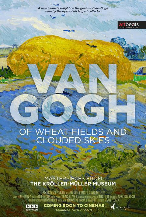 Van Gogh: Of Wheat Fields and Clouded Skies / Van Gogh: Tra il grano e il cielo