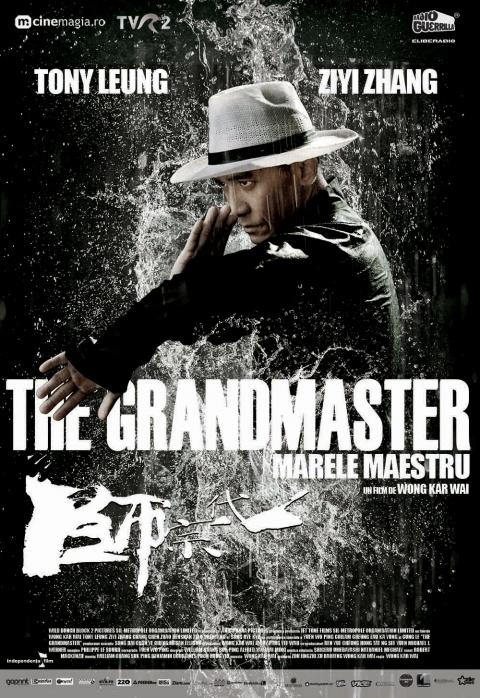 The Grandmaster / Yut doi jung si