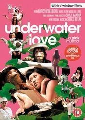 Underwater Love / Onna no kappa