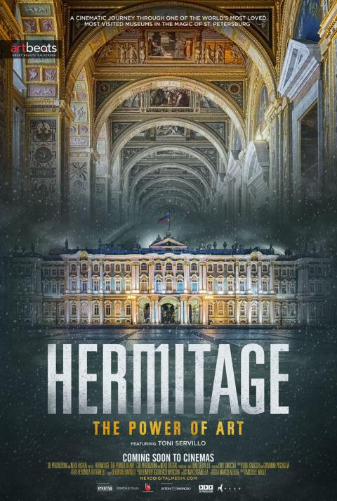Hermitage: The Power of Art / Ermitage. Il potere dell'arte