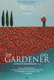 The Gardner
