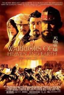 Warriors of Heaven and Earth / Tian di ying xiong