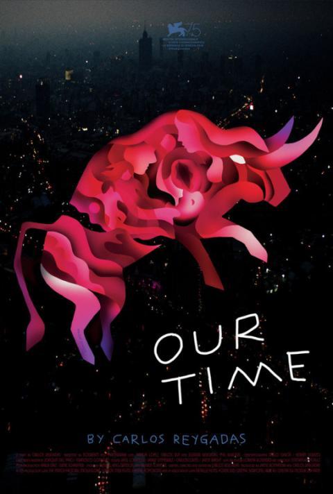 Our Time / Nuestro tiempo