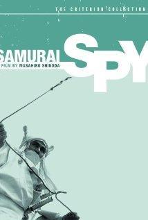 Samurai Spy / Ibun Sarutobi Sasuke