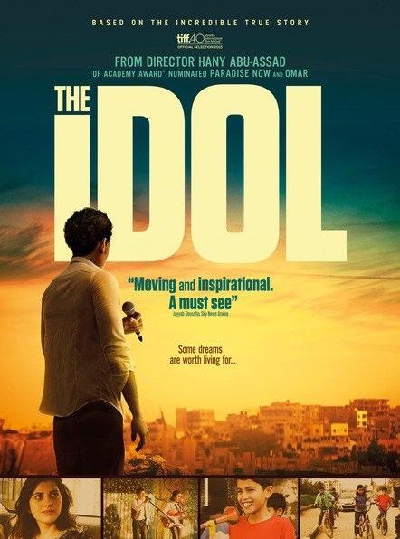 The Idol / Ya Tayr El Tayer