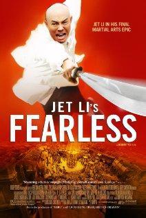 Fearless / Huo Yuan Jia