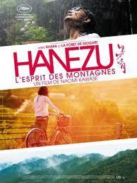 Hanezu / Hanezu no tsuki