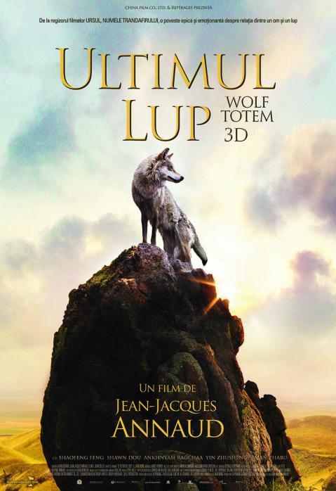Wolf Totem 3D