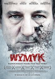 Courage / Wymyk