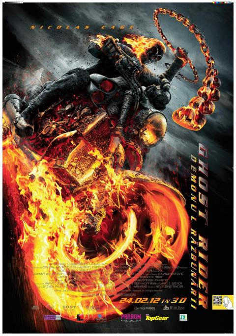 Ghost Rider: Spirit of Vengeance 3D